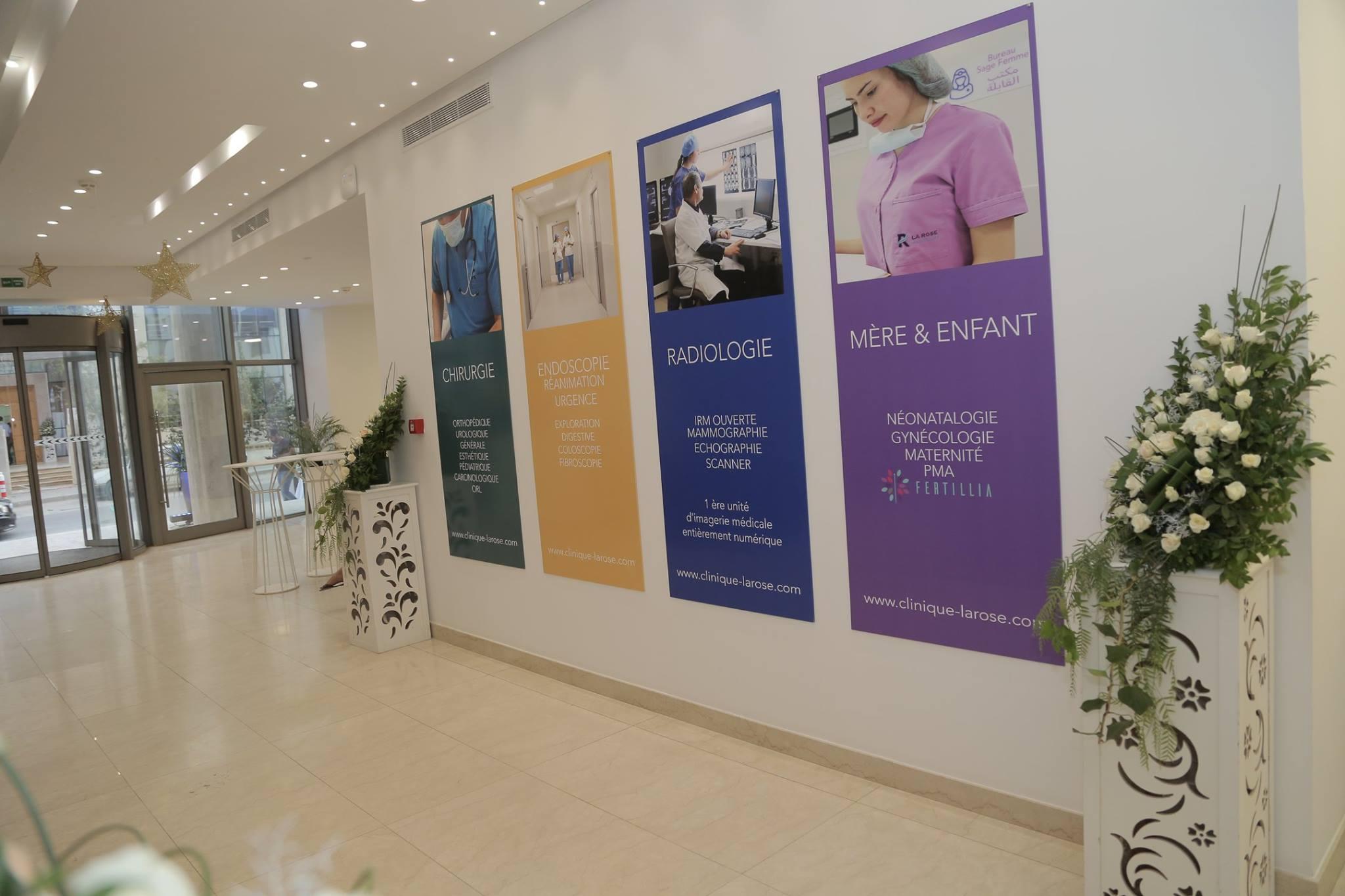 clinique tunisie la rose accueil 1